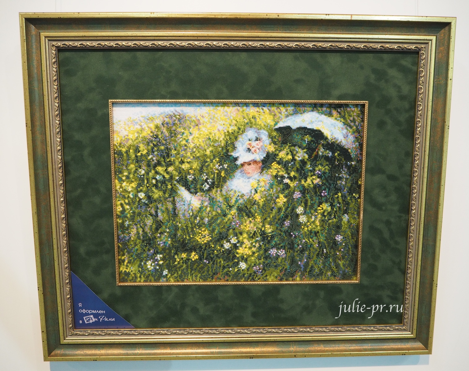 Риолис, вышивка крестом, по картине художника, На лугу, Моне