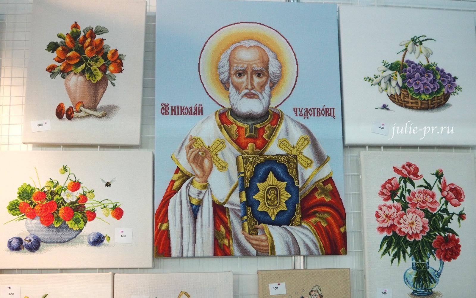 Светлана Прокопец, Сделано с любовью, вышивка крестом, Николай Чудотворец