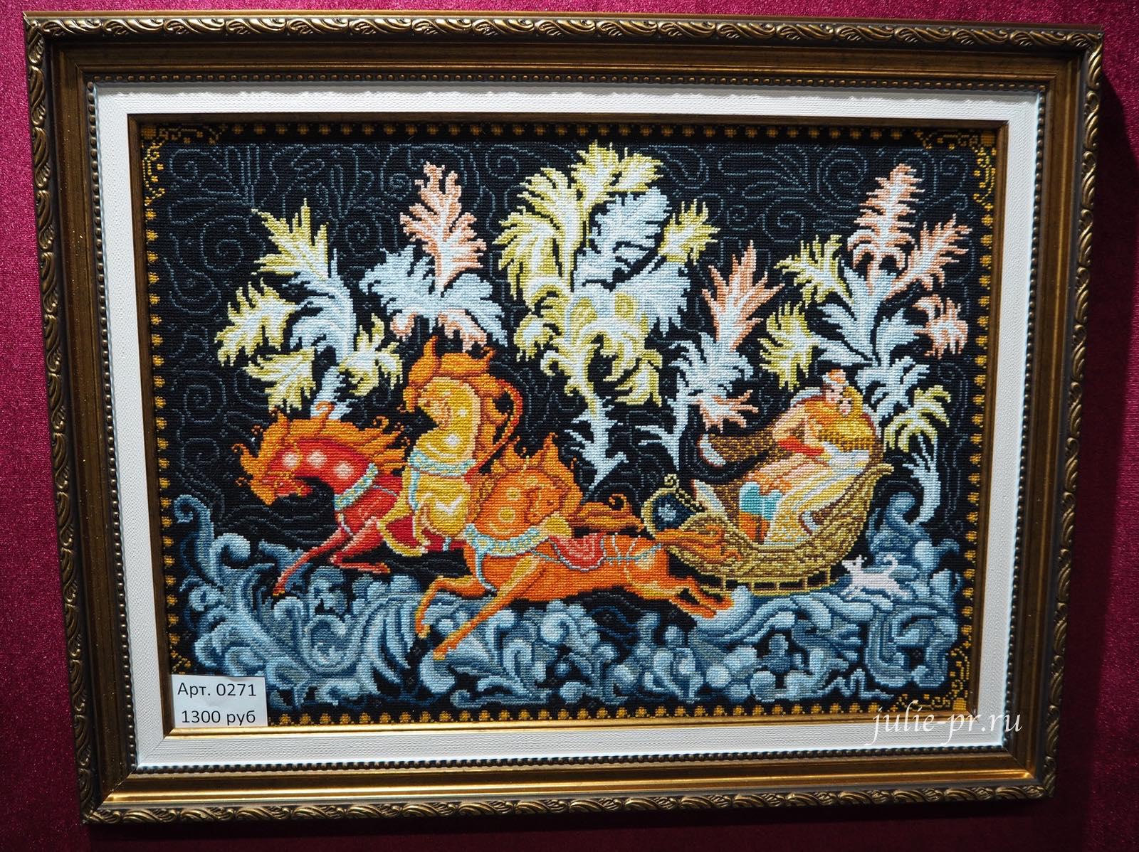 Nitex, вышивка крестом, тройка лошадей