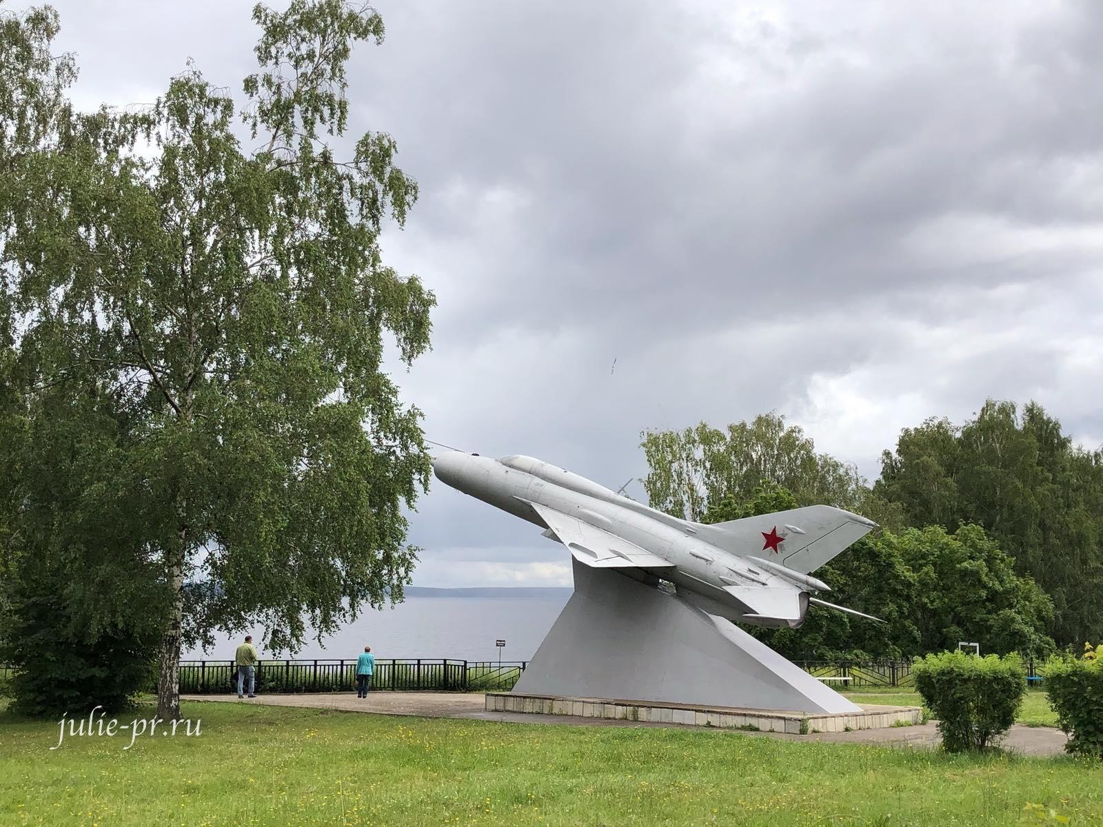 Чкаловск, Нижегородская область