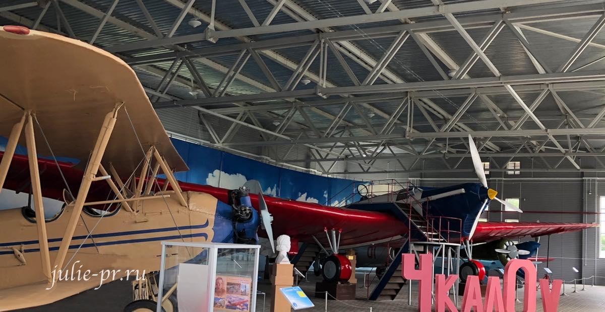 Чкаловск, Нижегородская область, Мемориальный музей В. П. Чкалова, самолеты, ангар