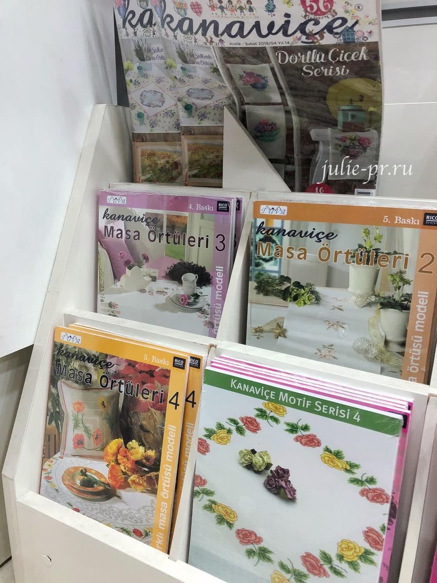 Журналы и книги по вышивке крестом, Стамбул, вышивка, рукодельный магазин, Hira teks, hobby & dantel, Eminonu