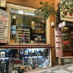 Рукодельные магазины в Стамбуле