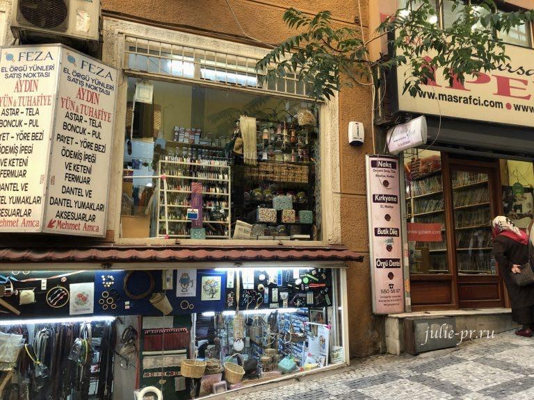 Рукодельные магазины в районе Кадыкёй, Стамбул, вышивка крестом в Стамбуле