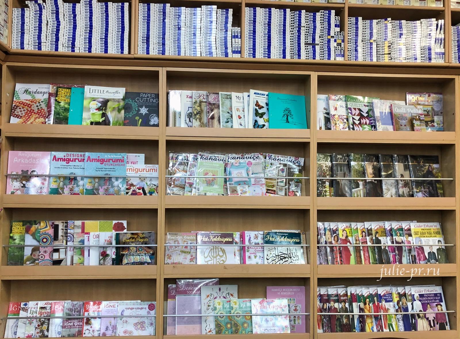 Вышивка крестом в Стамбуле, рукодельные магазины в Стамбуле, goblen com, книги и журналы по вышивке