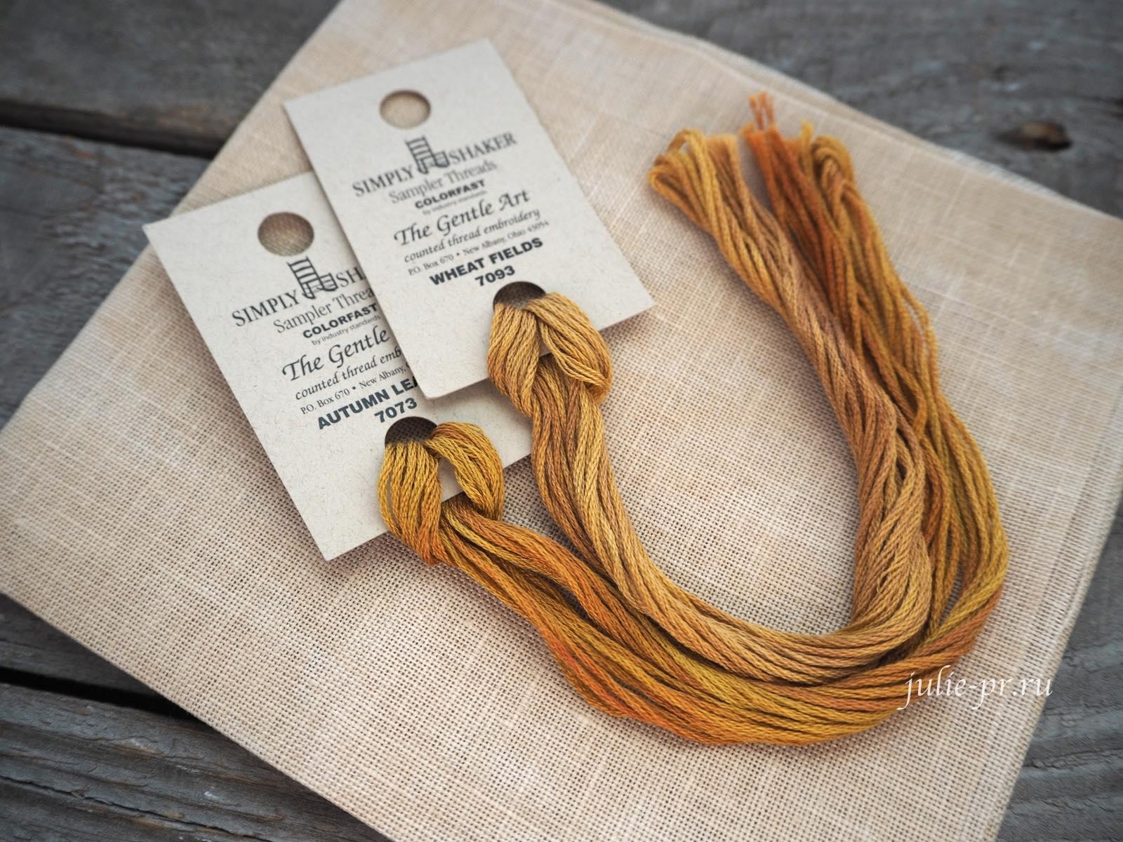 вышивка крестом, нитки ручного окрашивания The Gentle Art, Simply Shaker Sampler Threads
