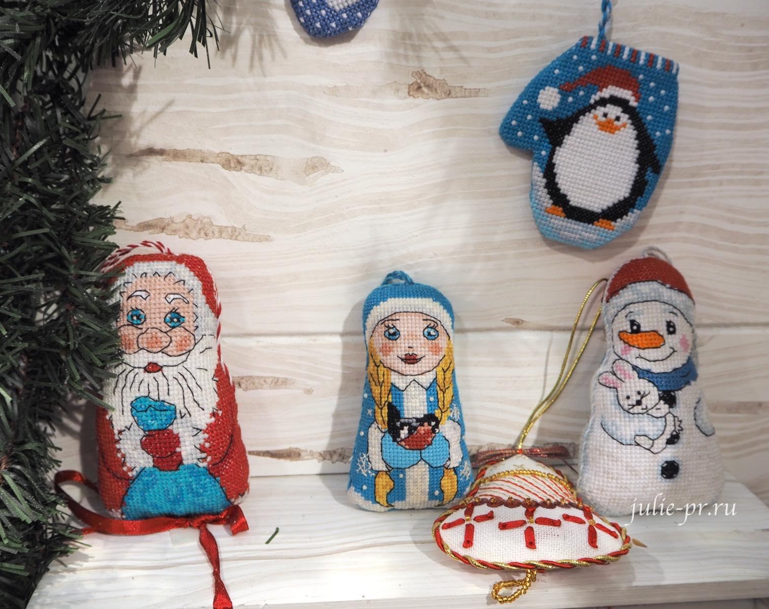Панна, Panna, вышитые елочные игрушки, снегурочка, дед мороз, снеговик, вышивка крестом, формула рукоделия зима 2020