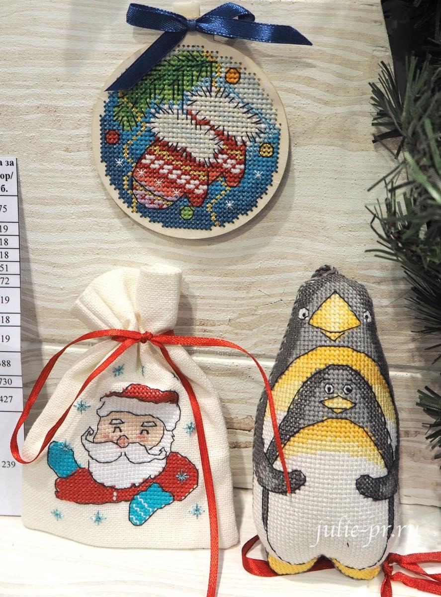 панна, panna, вышитые елочные игрушки, вышивка крестом, формула рукоделия зима 2020