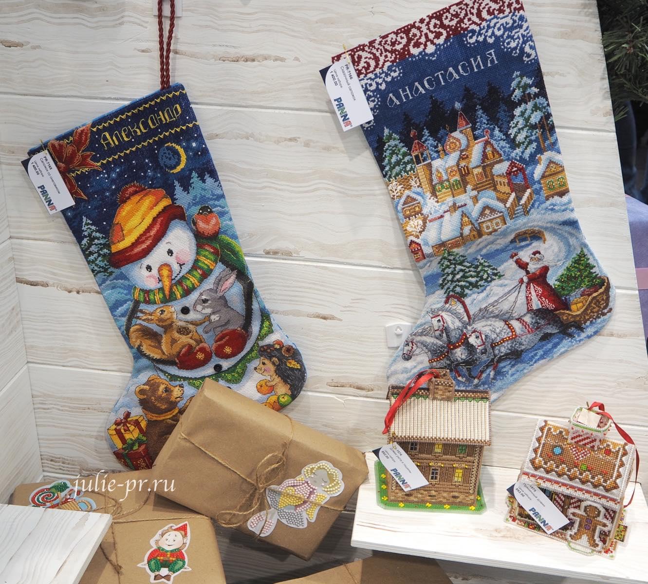 панна, panna, новогодние носки, пряничный домик, вышивка крестом, формула рукоделия зима 2020
