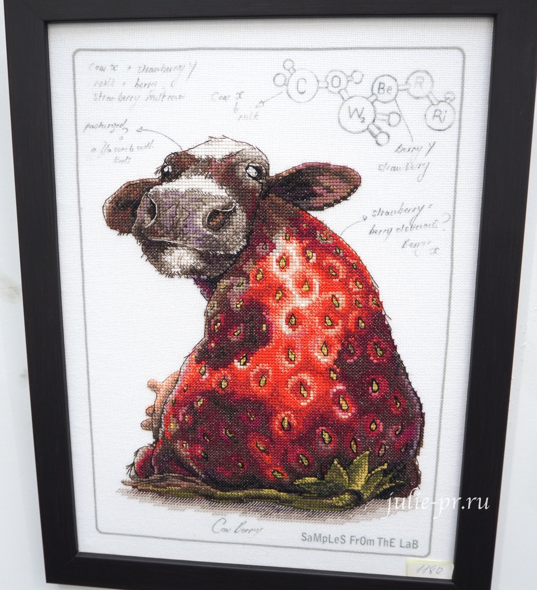 РТО, RTO, COW BeRRy, клубничная корова, формула рукоделия зима 2020