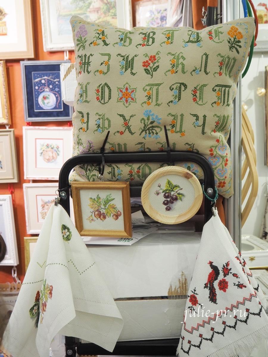 Ольга Сотникова, алфавит, полотенце, Бася арт, вышивка крестом, формула рукоделия зима 2020