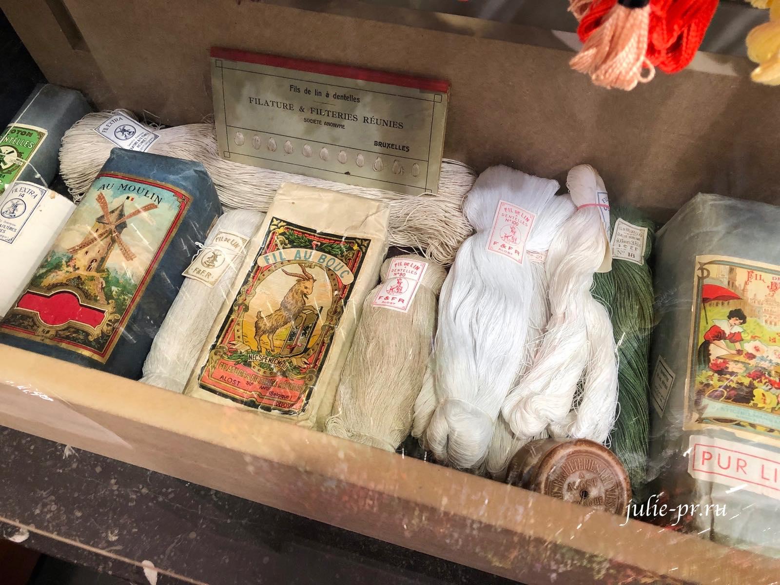 Винтажные нитки для вышивки, мулине, рукодельный магазин Scharlaeken, Брюгге