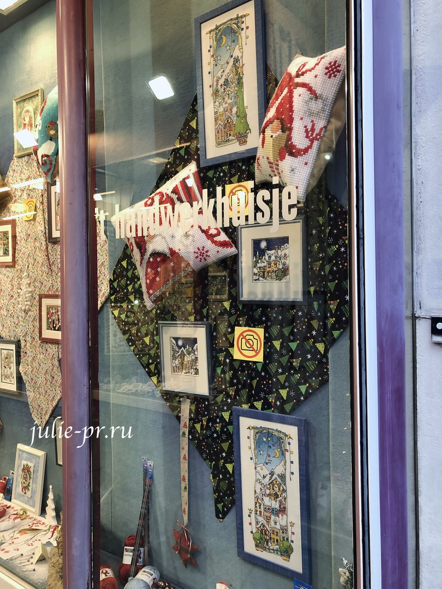 Michael Powell, Vervaco, вышивка крестом, Брюгге, Бельгия, рукодельный магазин t Handwerkhuisje