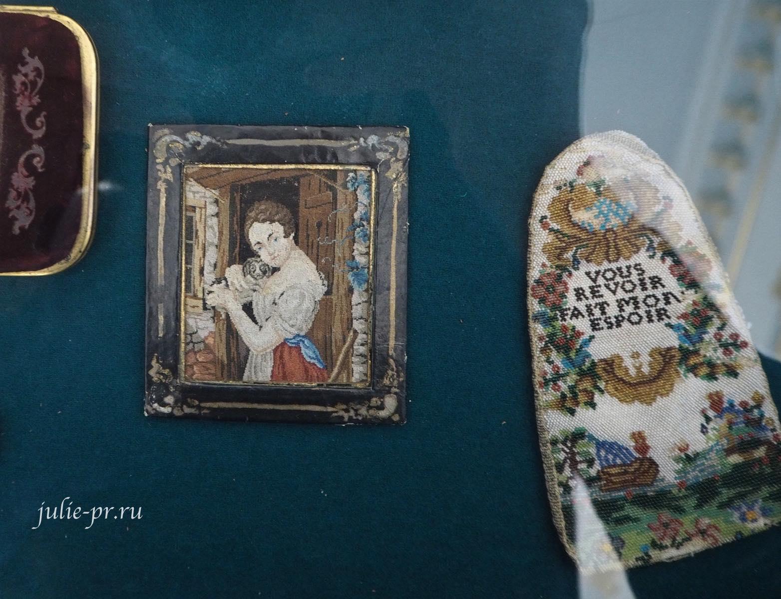 выставка Как роза ты нежна, вышивка гладью, вышивка бисером, музей усадьба Г. Р. Державина