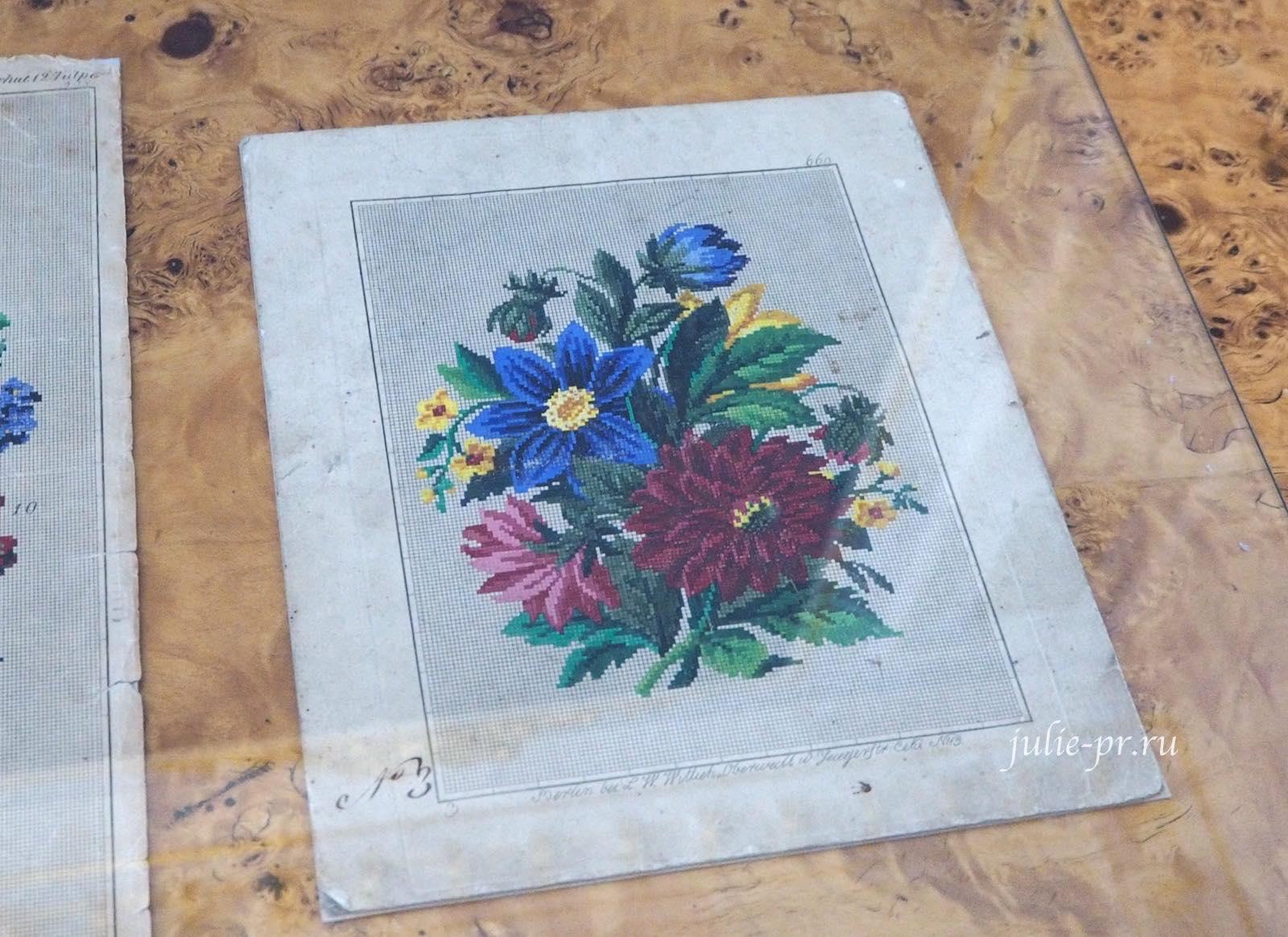 выставка Как роза ты нежна, вышивка крестом, старинные схемы, музей усадьба Г. Р. Державина