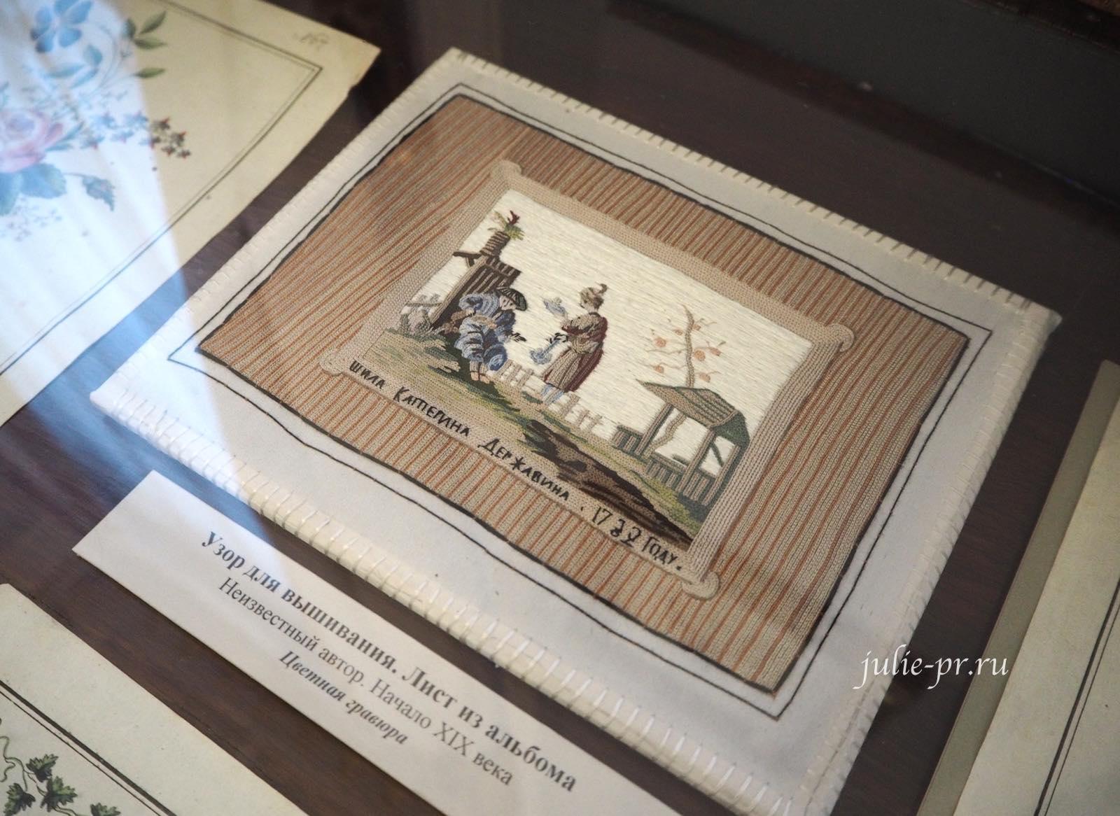 выставка Как роза ты нежна, вышивка гладью, музей усадьба Г. Р. Державина, Вышивка гладью 1732 года, Екатерина Державина
