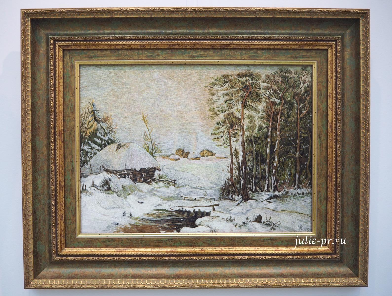 Всероссийская выставка вышивки, вышивка гладью, Зима в деревне