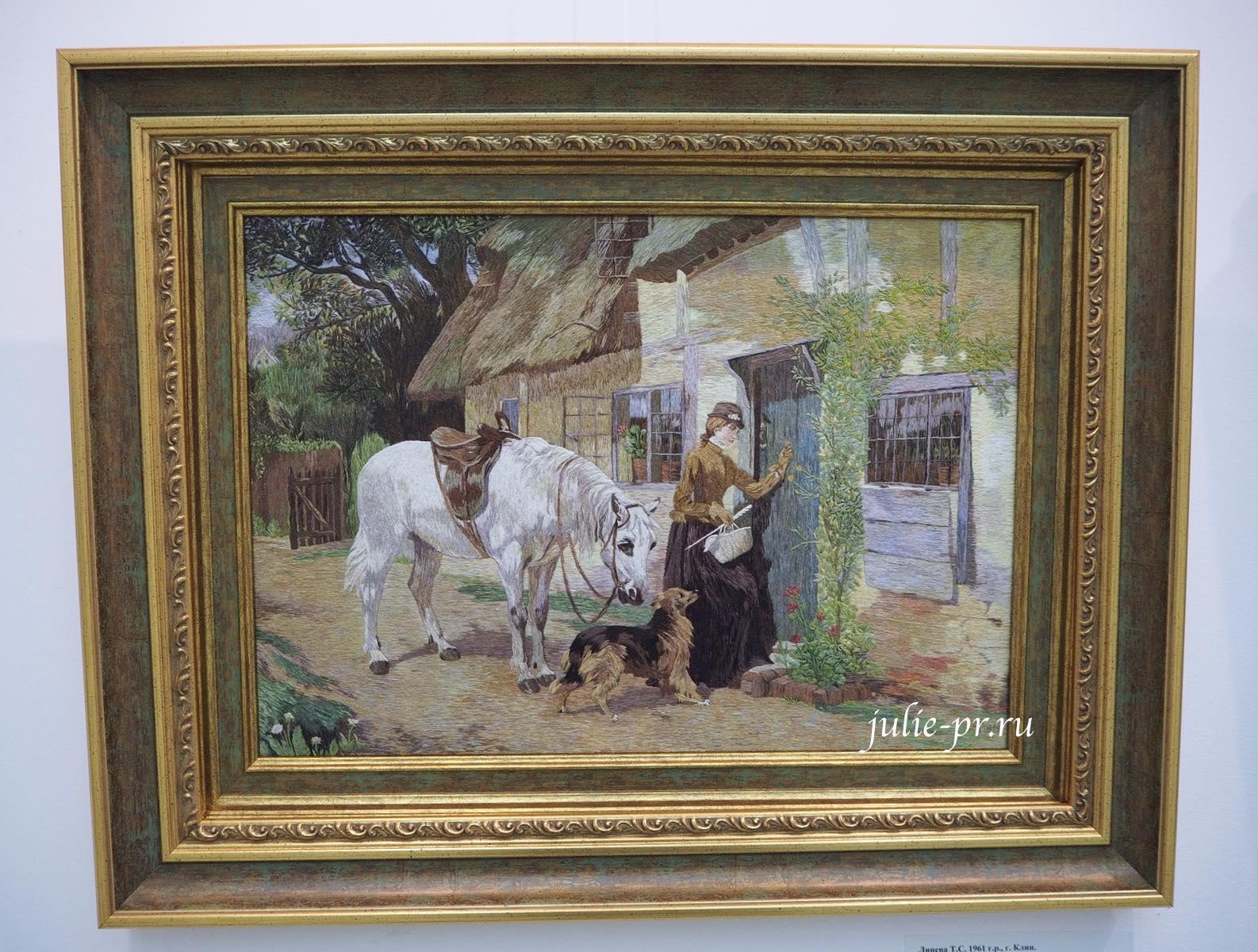 Всероссийская выставка вышивки, вышивка гладью, лошадь и девушка