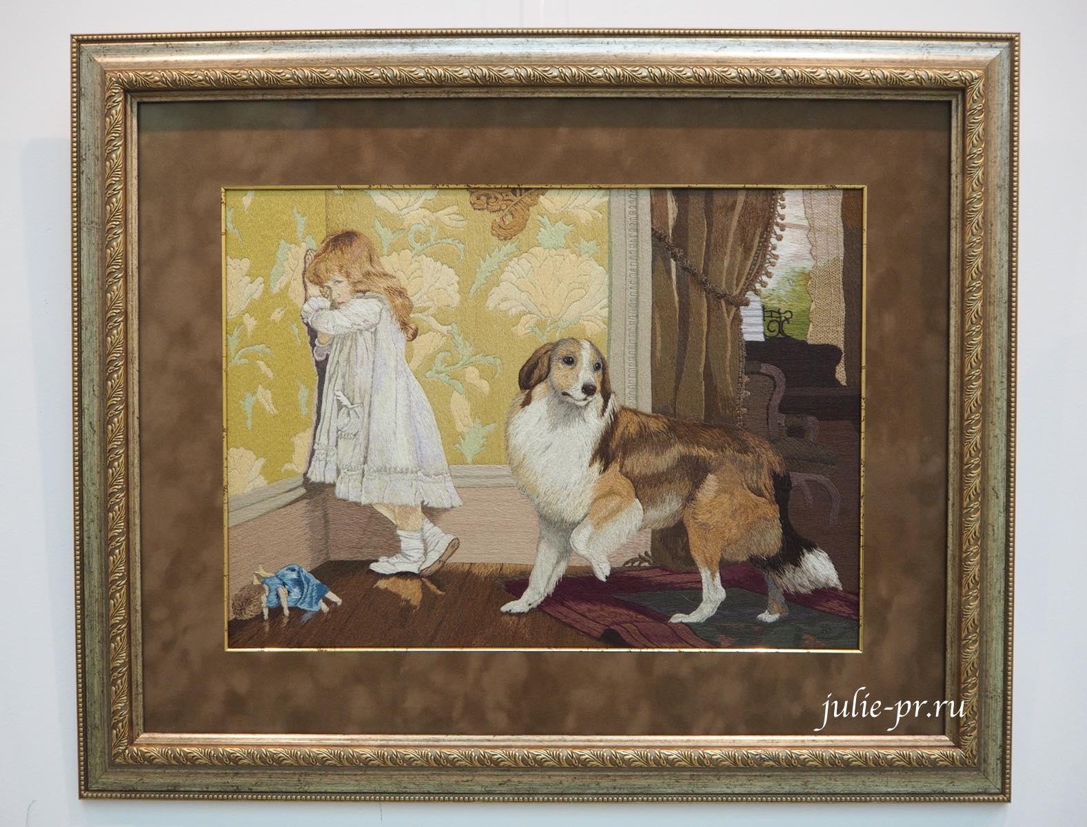 Всероссийская выставка вышивки, вышивка гладью, собака