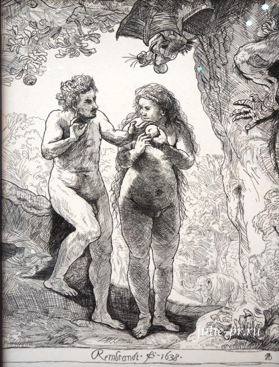 Всероссийская выставка вышивки, вышивка гладью, Адам и Ева, Рембрандт