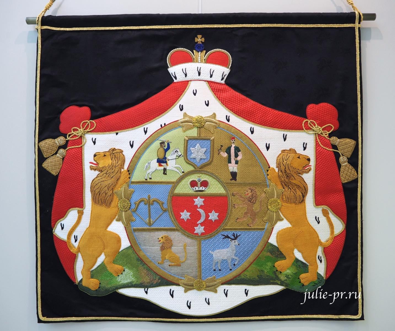 Всероссийская выставка вышивки, вышивка, Герб Юсуповых, золотное шитье