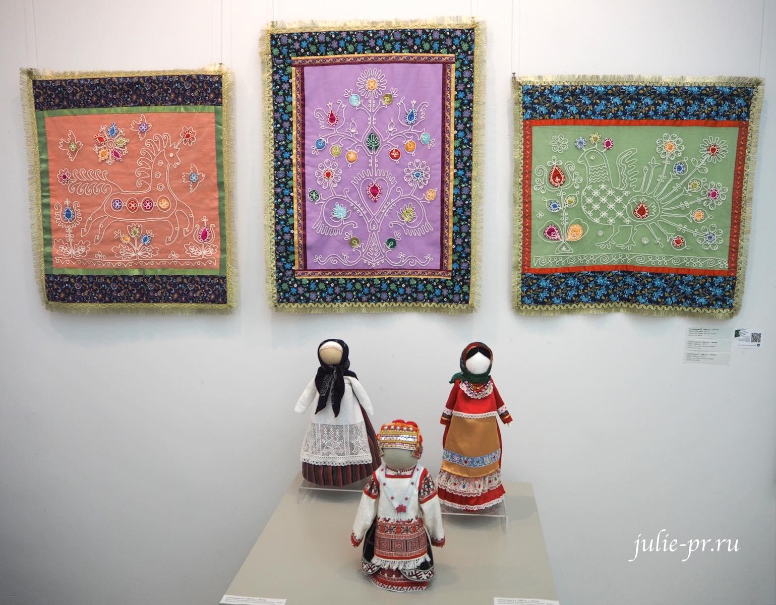 Всероссийская выставка вышивки, вышивка, Куклы в традиционных костюмах