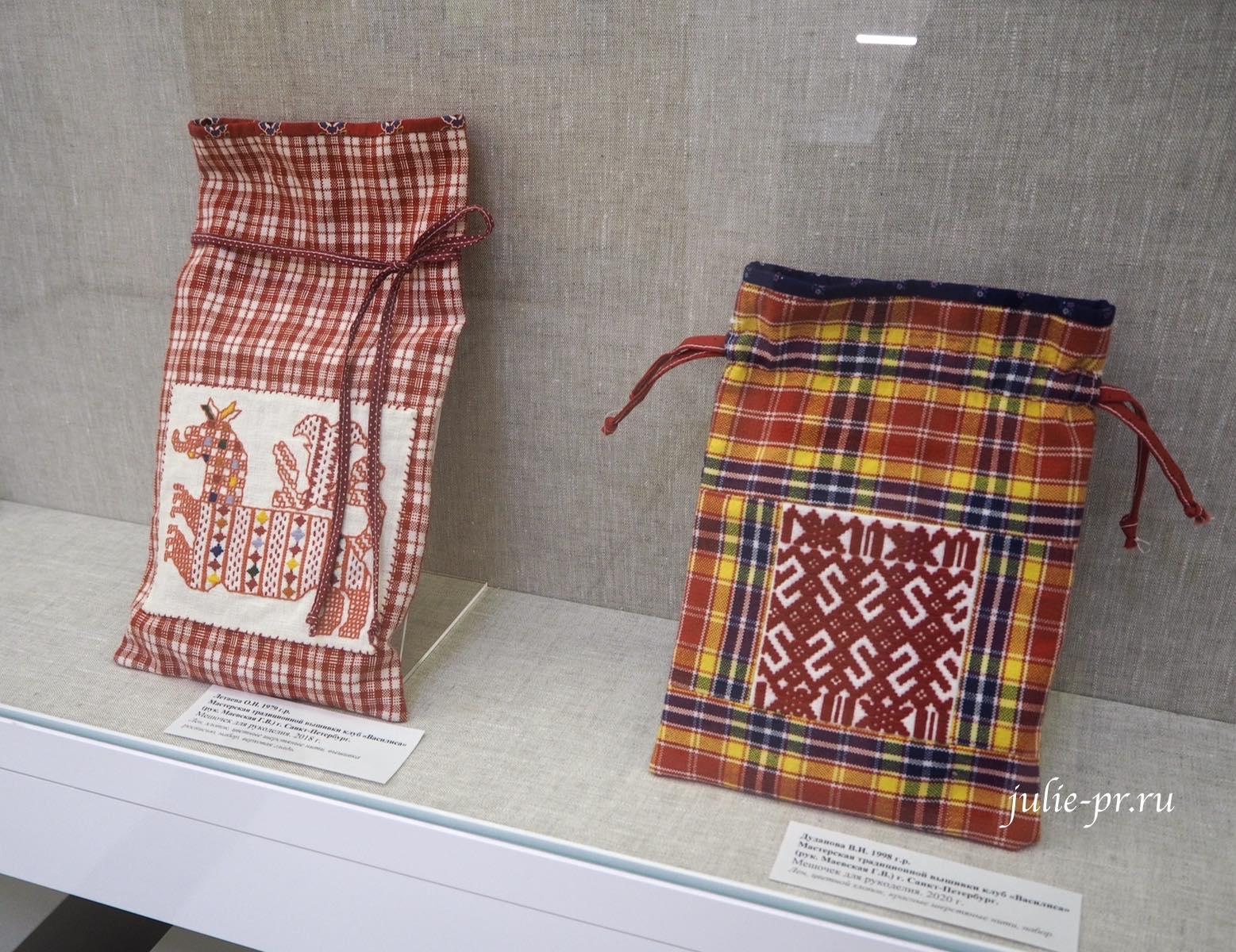 Всероссийская выставка вышивки, вышивка, Мешочки для рукоделия, органайзер для вышивки