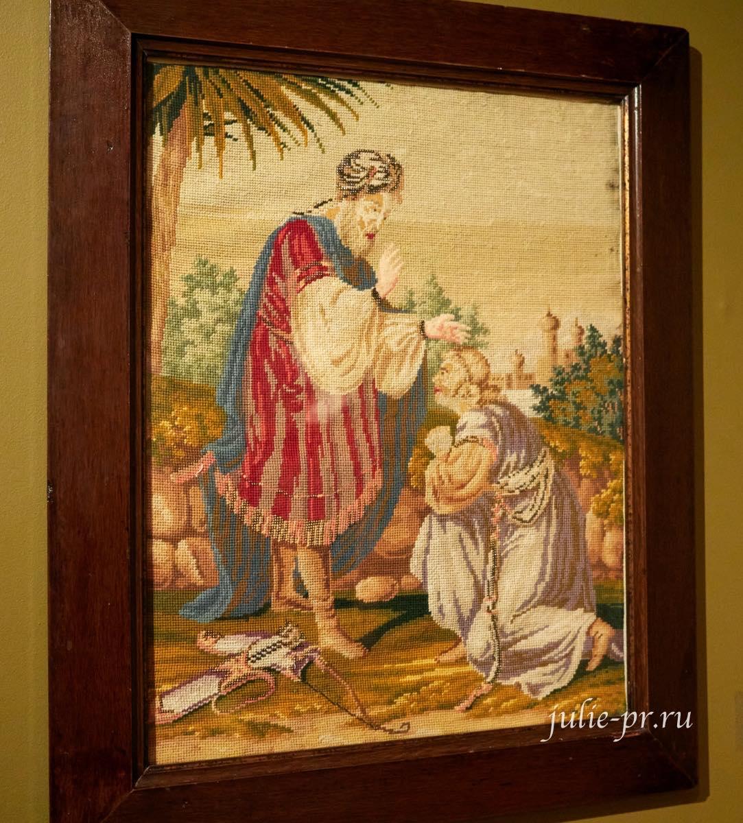 Возвращение блудного сына, 1-я половина XIX века, вышивка шерстью, бисером, выставка Старинные вышивки