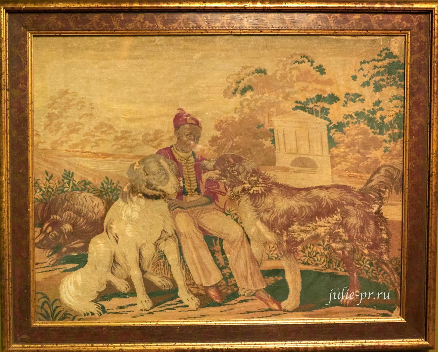 Арапчонок с двумя собаками, 1830-е годы, вышивка гарусом по канве, выставка Старинные вышивки