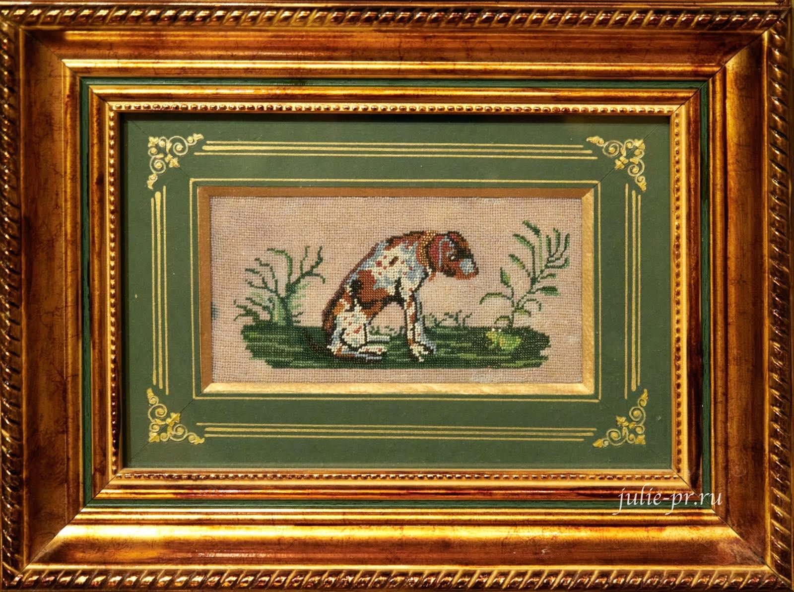 Пёс и лягушка, вышивка венецианским бисером по канве, выставка Старинные вышивки