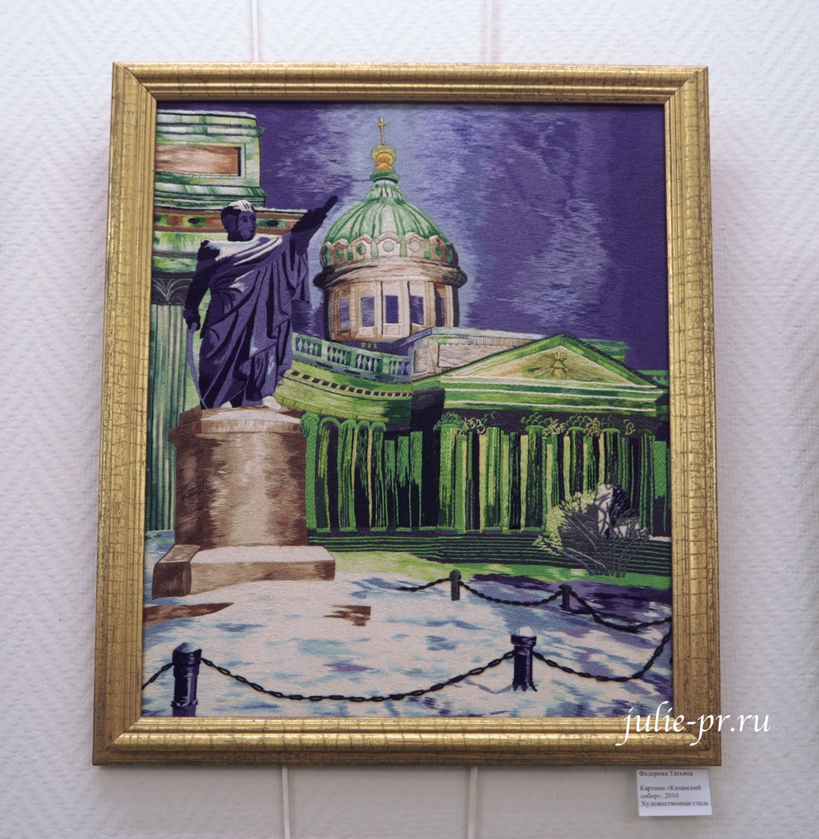 Казанский собор, вышивка гладью, выставка, Иголочка тонка, да достаёт до сердца, Санкт-Петербург,