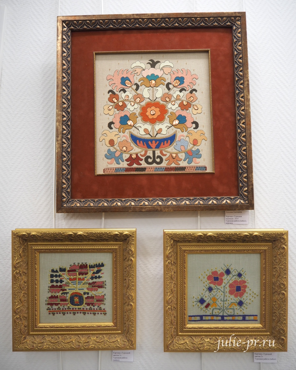 турецкая вышивка, turkisi, выставка, Иголочка тонка, да достаёт до сердца, Санкт-Петербург