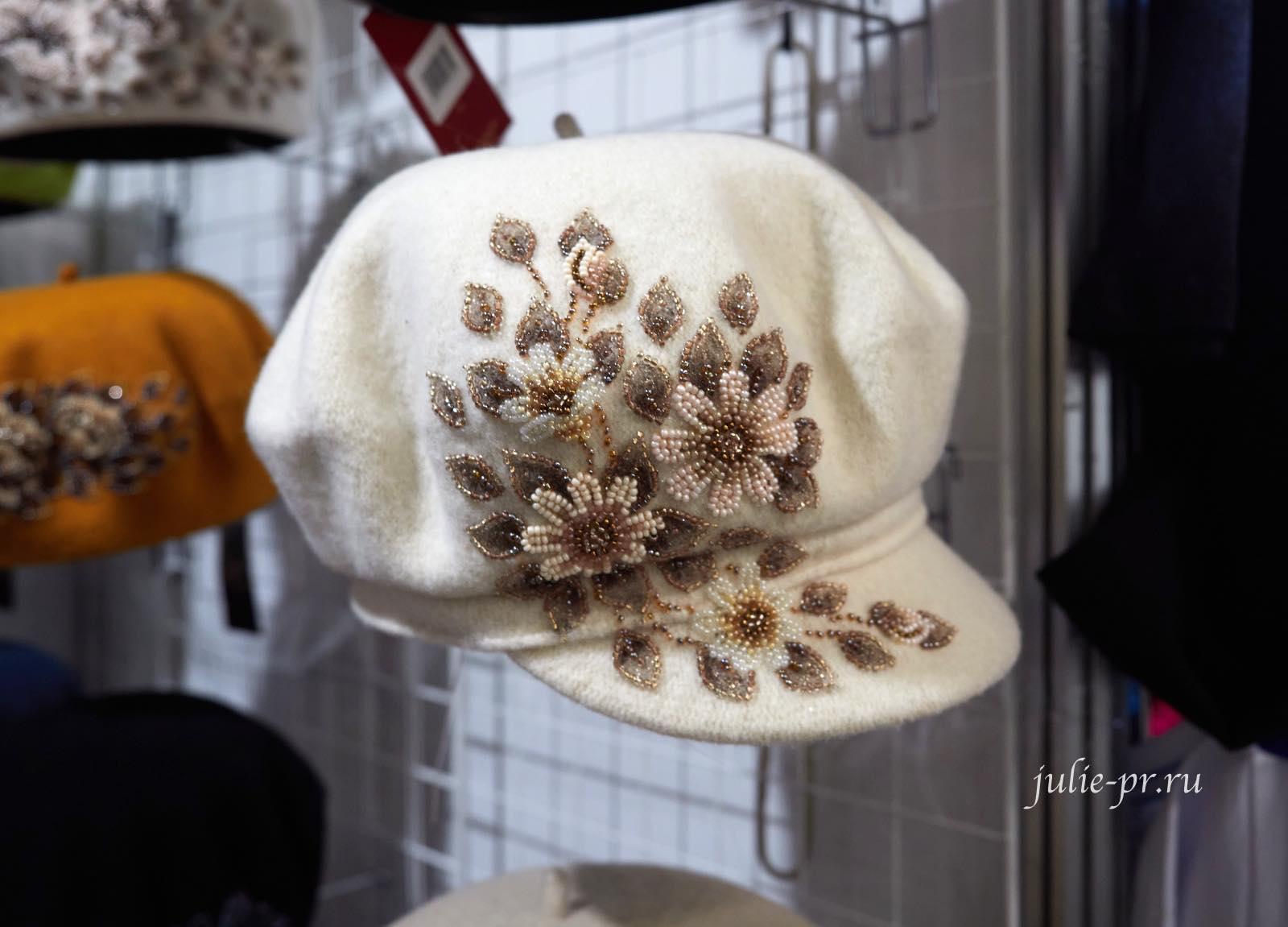 Вышивка бисером на головных уборах, выставка вышивки, Формула рукоделия весна 2021
