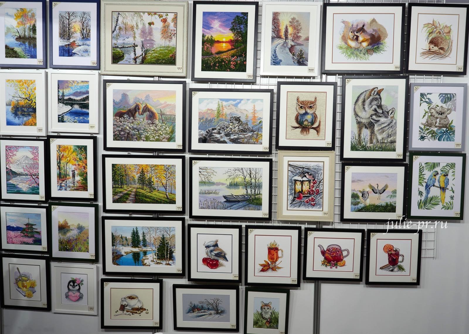 вышивка крестом, овен, выставка вышивки, Формула рукоделия весна 2021