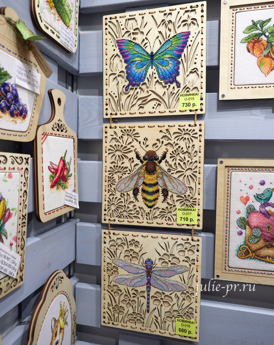 МП Студия, вышивка крестом по фанере, бабочка, пчела, стрекоза, выставка вышивки, Формула рукоделия весна 2021
