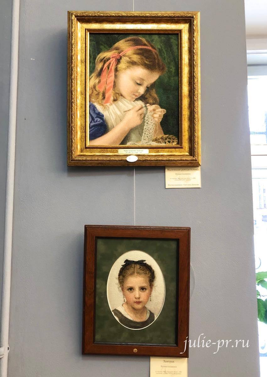 Маленькая рукодельница, Завтрак, вышивка крестом, многоцветка, прогон