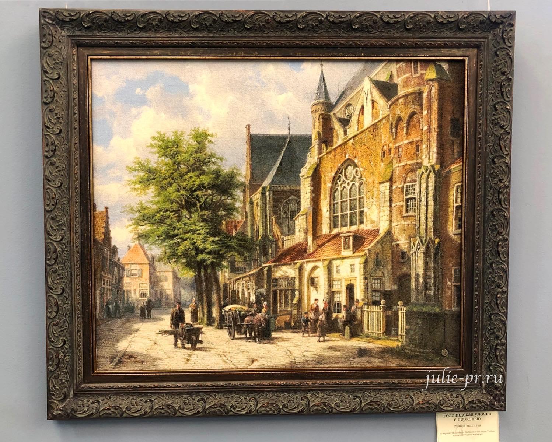 Голландская улочка с церковью, вышивка крестом, многоцветка, прогон, Golden Kite