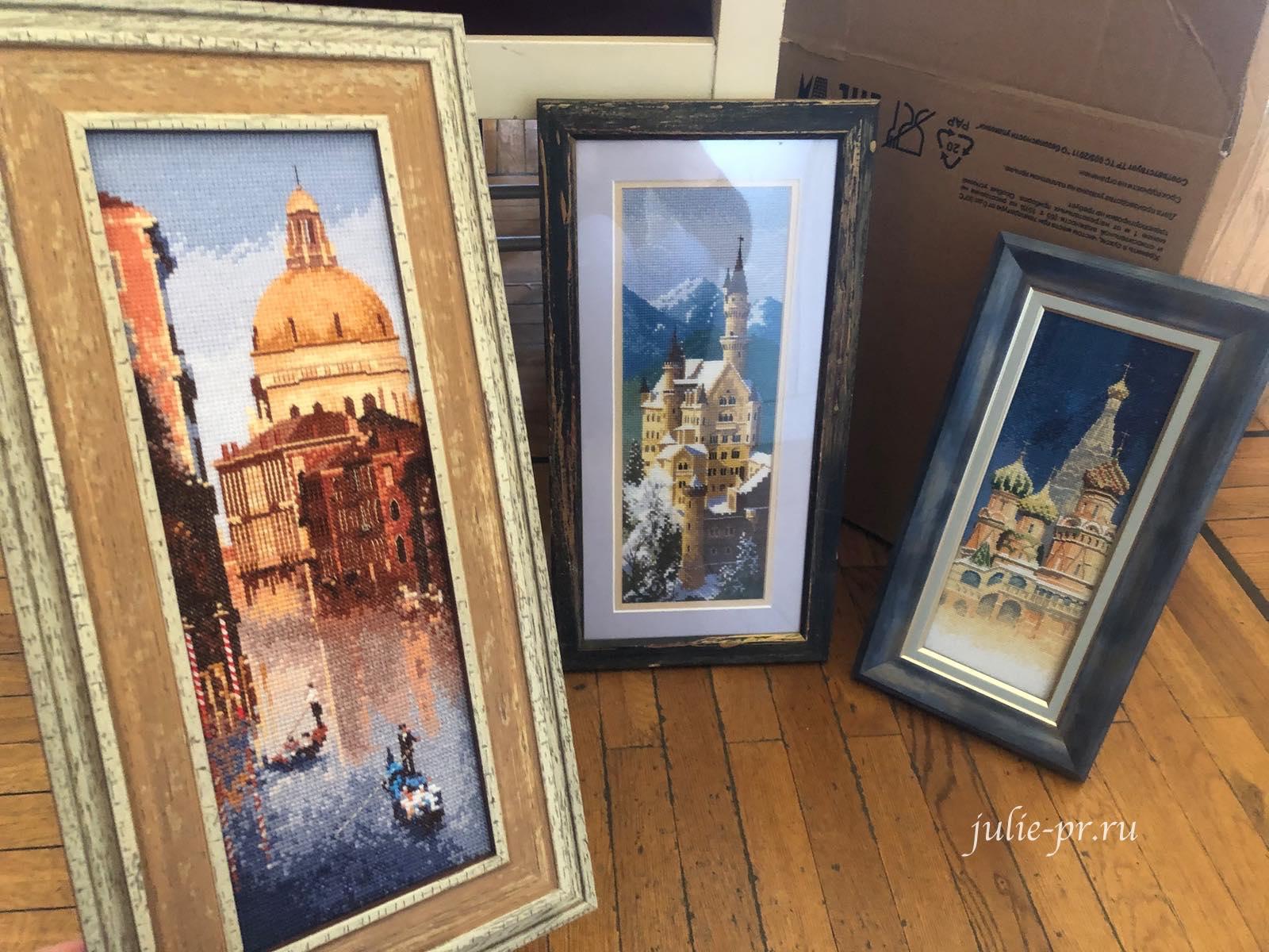 интернациональная серия, Венеция, замок Нойшванштайн, Собор Василия Блаженного, вышивка крестом, Heritage, John Clayton, выставка Грани Джона Клейтона