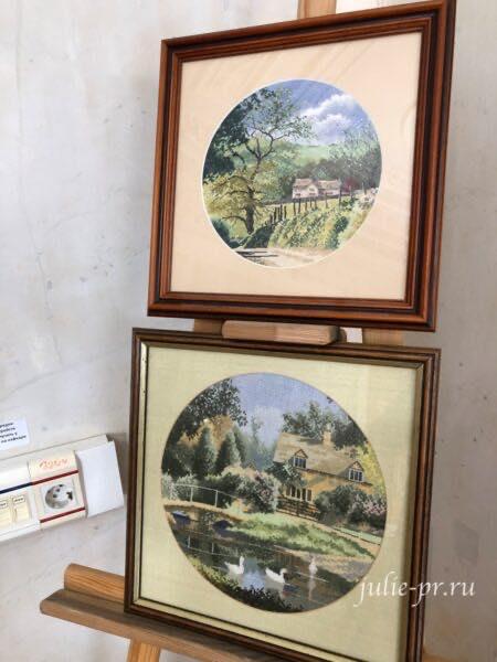 круги Клейтона, Primrose Bank, Ford Way, вышивка крестом, Heritage, John Clayton, выставка Грани Джона Клейтона