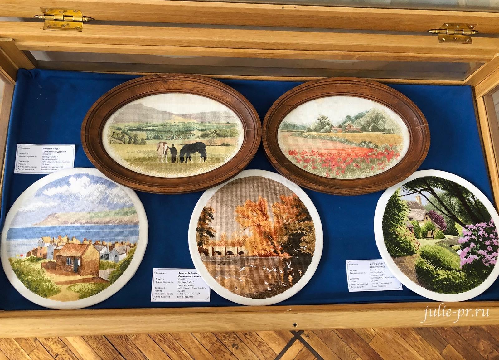 Овалы и круги, вышивка крестом, Heritage, John Clayton, выставка Грани Джона Клейтона