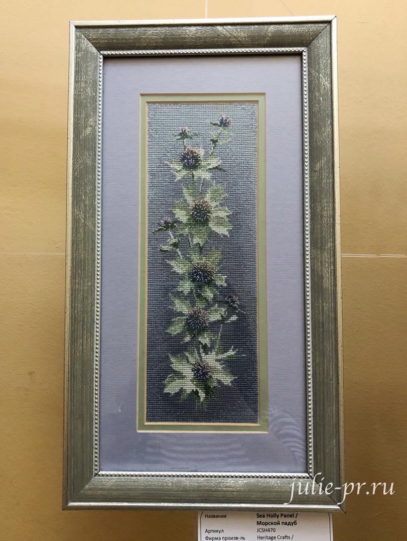 Sea Holly panel, Морской падуб, чертополох, крестом, Heritage, John Clayton, выставка Грани Джона Клейтона