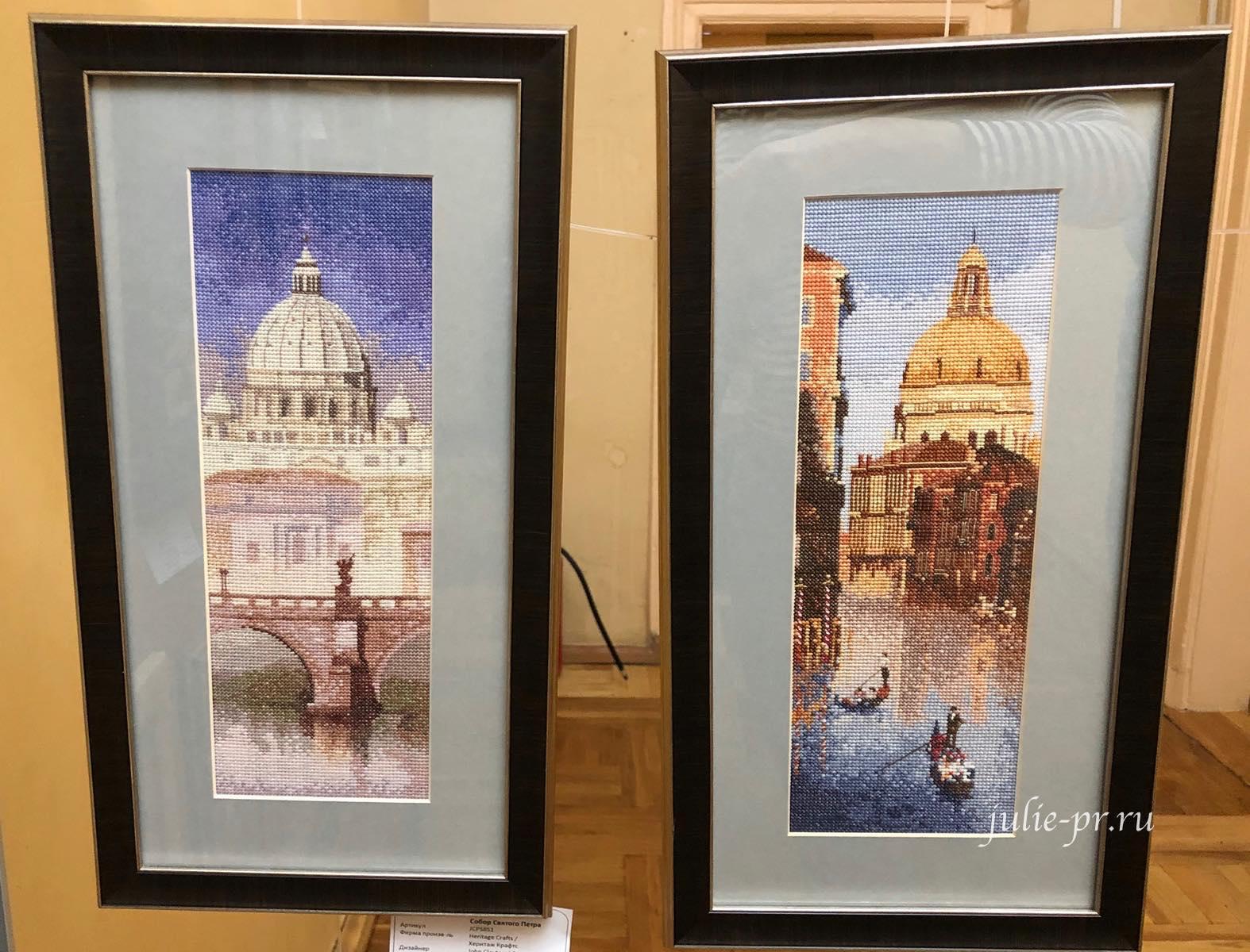 St. Peter's, Собор Святого Петра, Венеция, вышивка крестом, Heritage, John Clayton, выставка Грани Джона Клейтона