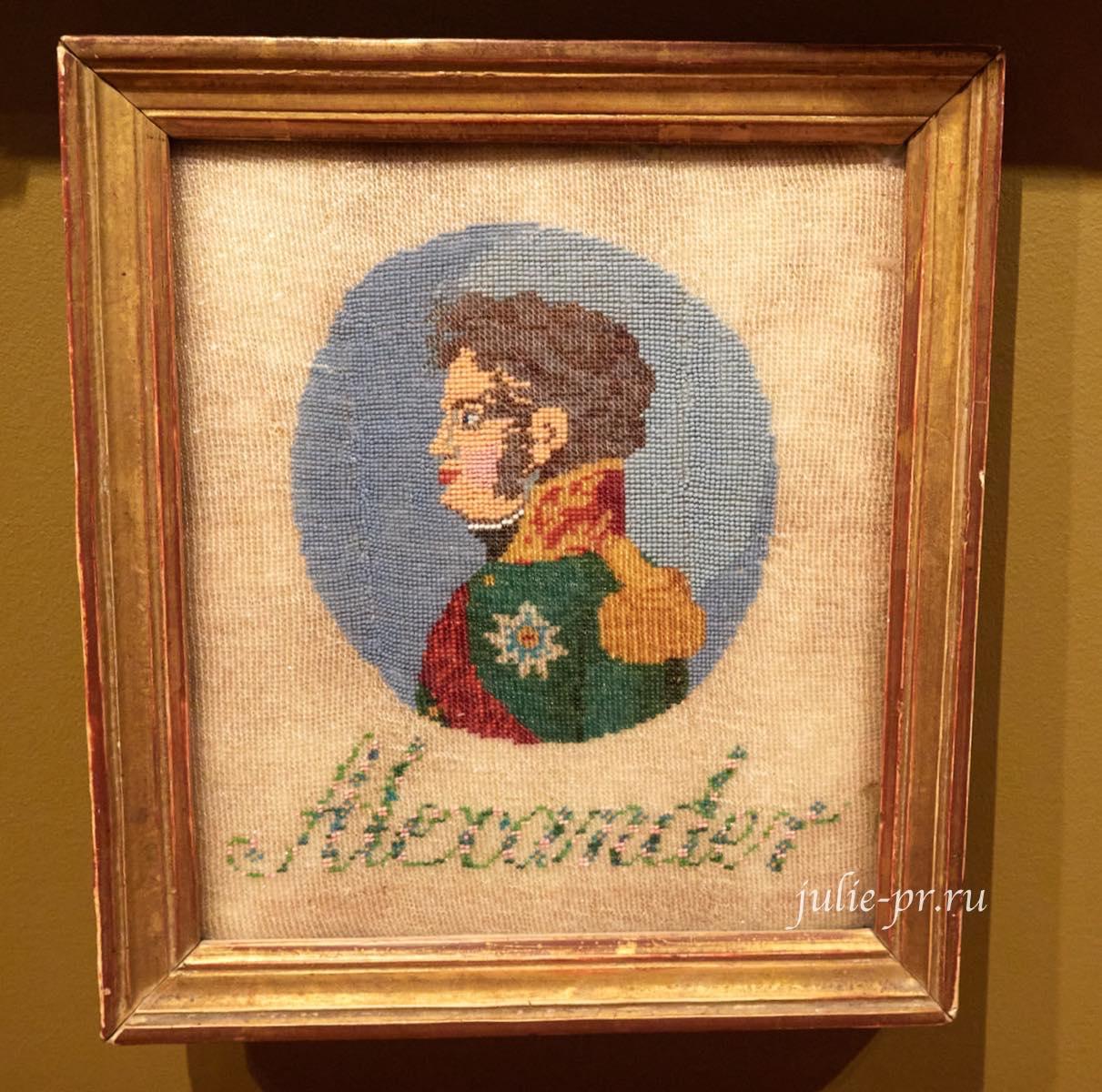 Портрет Александра I, 1818 год, Франция, вышивка бисером, выставка Старинные вышивки