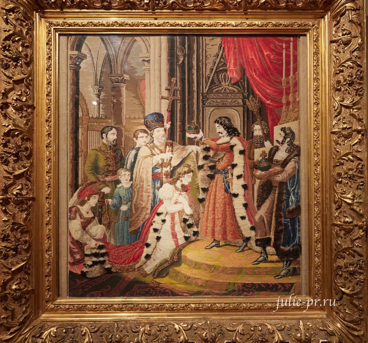 Пётр I коронует Екатерину I, середина XIX века, Россия, вышивка шёлком, шерстью, бисером, аппликация, выставка Старинные вышивки