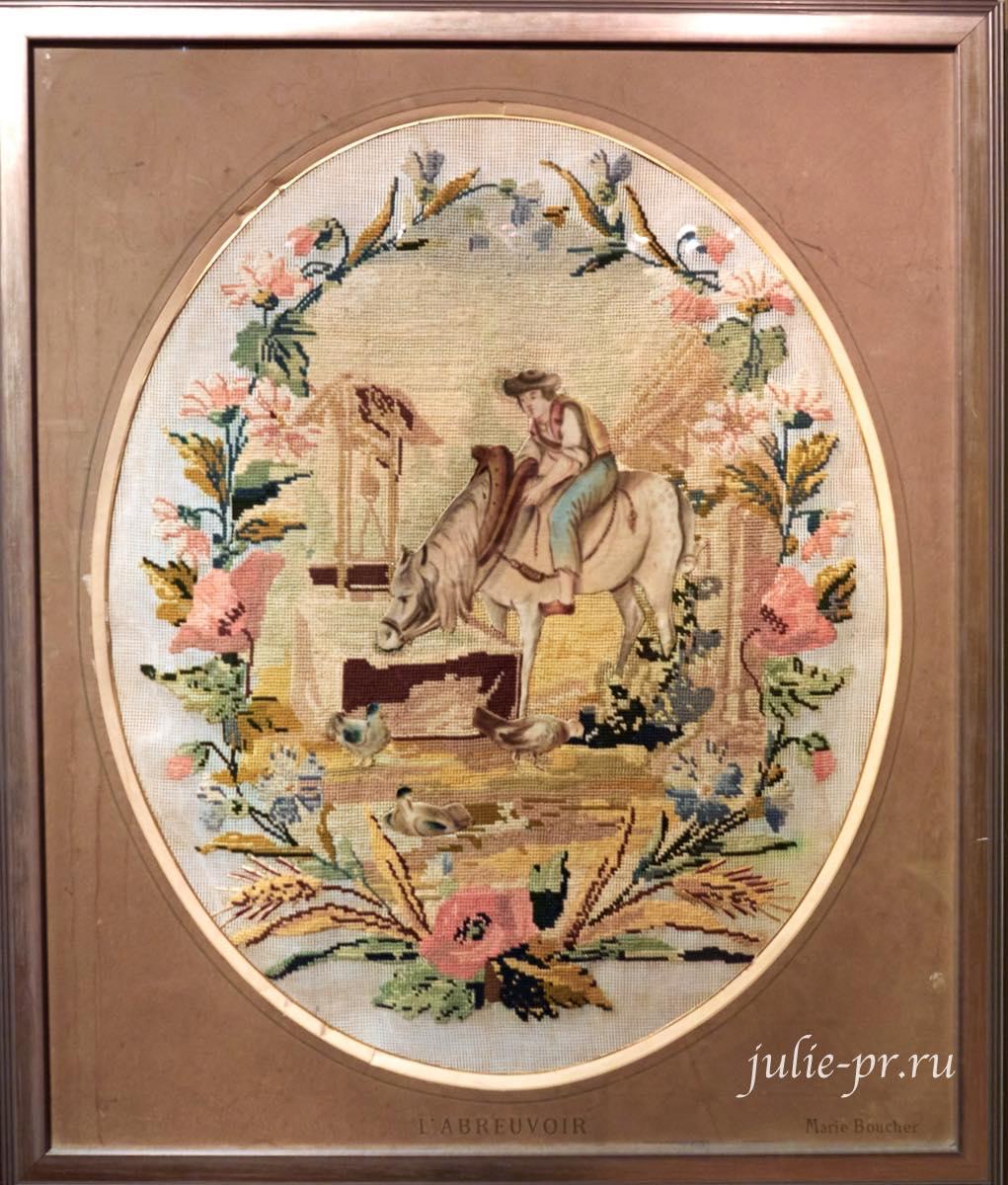 Лошадь на водопое, 1850-е гг, Франция, вышивка гарусом по канве, выставка Старинные вышивки