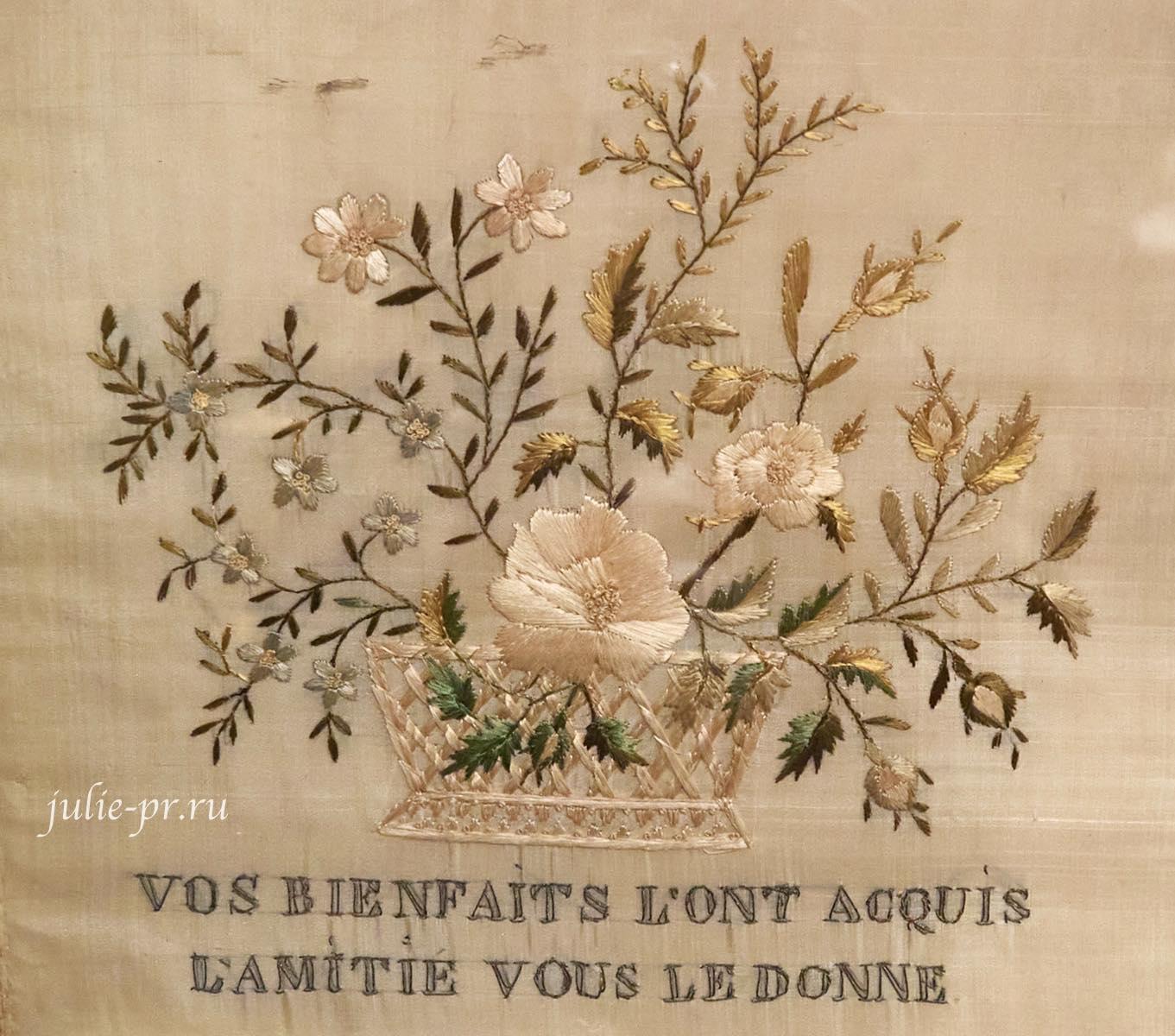 Цветы в вазе, 1785 год, Франция, вышивка шёлком по шёлку, выставка Старинные вышивки