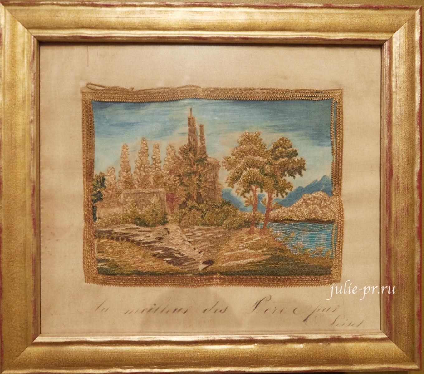 Горный пейзаж, 1810-е гг, Франция, вышивка синелью и бисером по шёлку, выставка Старинные вышивки