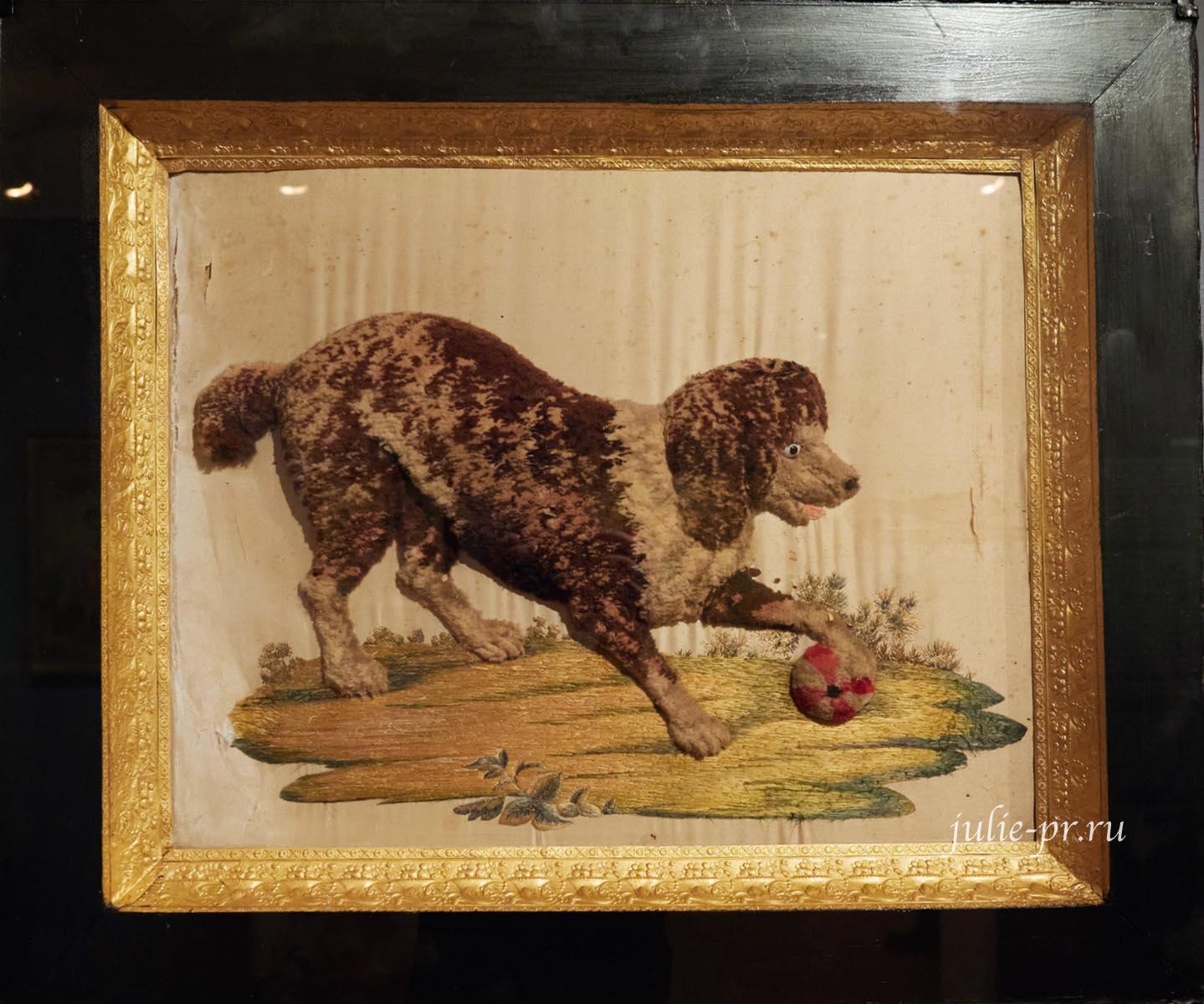 Пудель Артемон, 1840-е гг, Россия, вышивка шерстью и шёлком по шёлку, выставка Старинные вышивки
