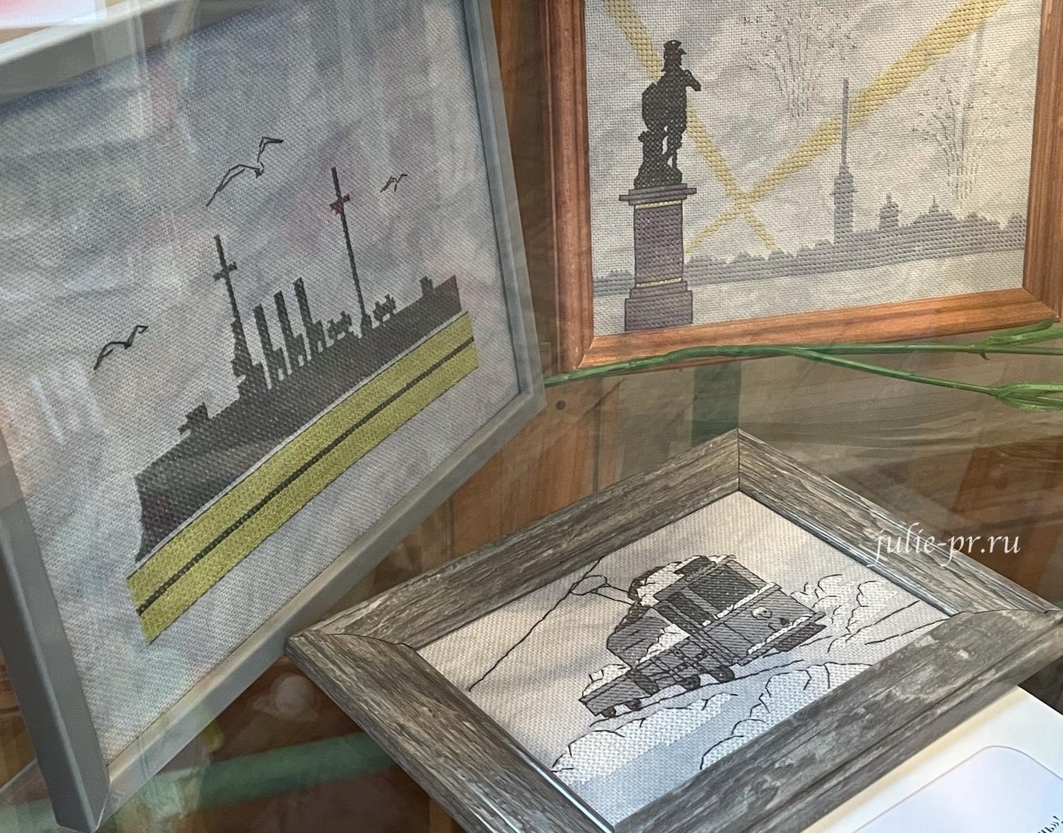 вышивка крестом, Санкт-Петербург, блокада, Ленинград, выставка С любовью вышивая Петербург, детская библиотека имени Пушкина