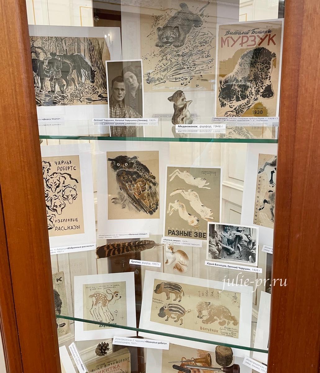 выставка, художник Евгений Иванович Чарушин, детская библиотека имени Пушкина